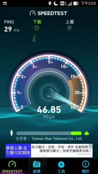 Speedtest-9
