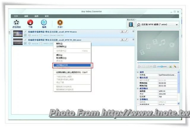 Any Video Converter Free_12