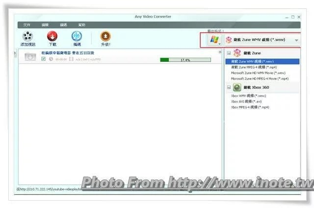 Any Video Converter Free_3