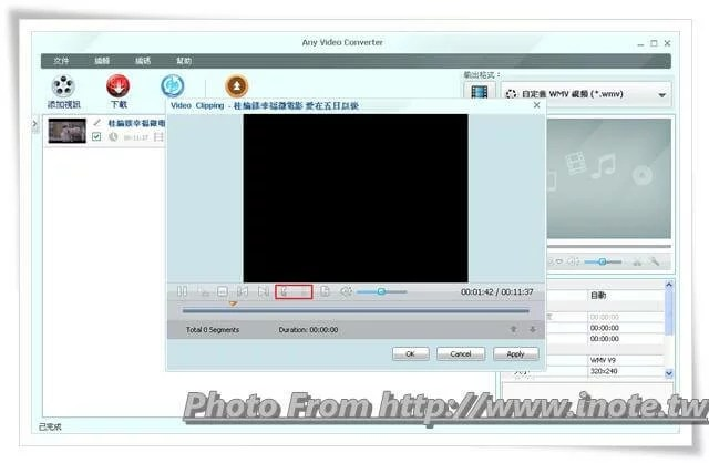 Any Video Converter Free_8