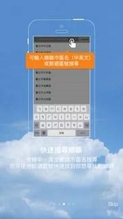 台灣超威的-4