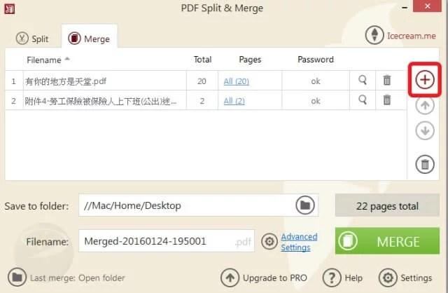 Icecream PDF Split&Merge-14