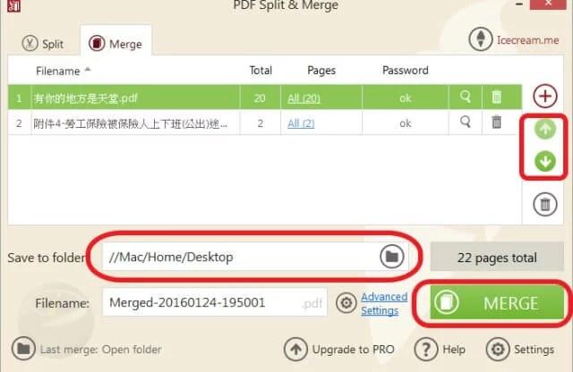 Icecream PDF Split&Merge-15
