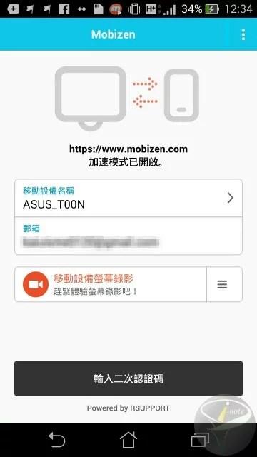 Mobizen-4