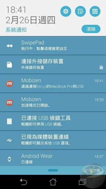 Mobizen-5