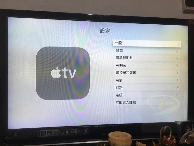 apple tv 調字幕大小-2
