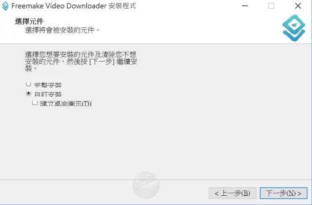 freemake video downloader-3
