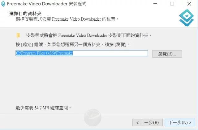 freemake video downloader-4