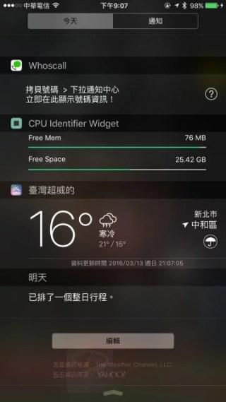 台灣超威的-18