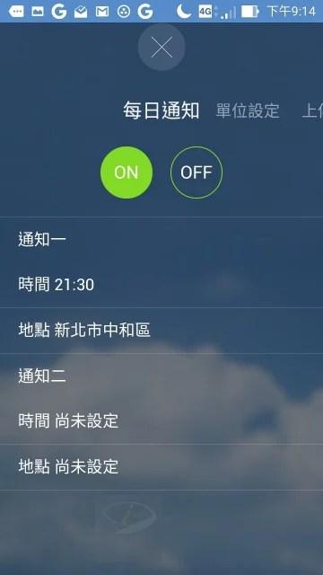 台灣超威的-20