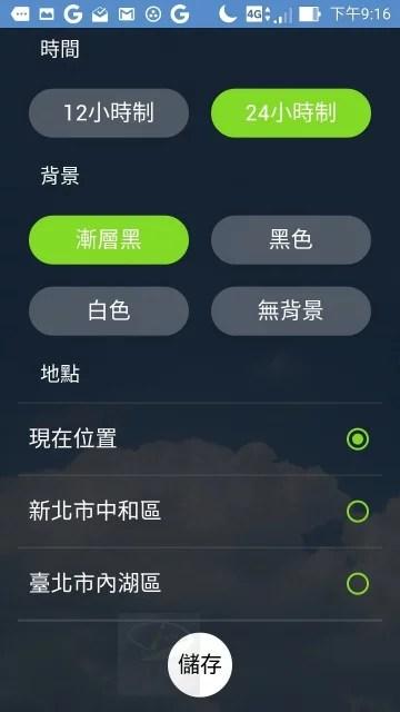 台灣超威的-21