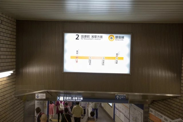 雷門淺草寺-13