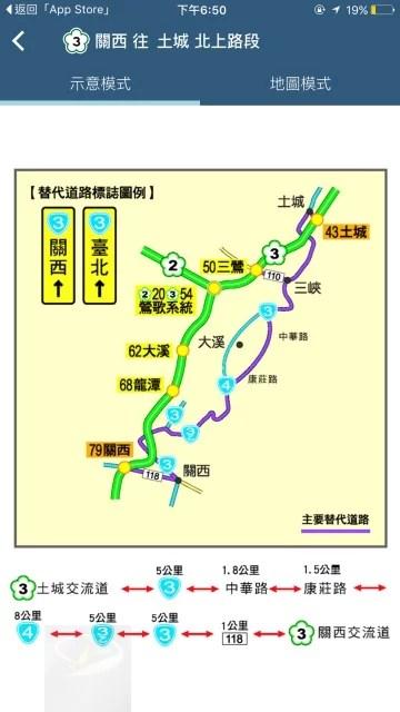 高速公路1968-16