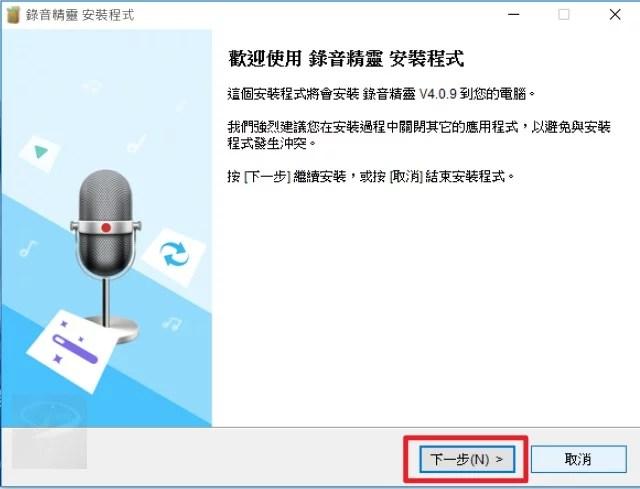 Apowersoft Audio Recorder_1