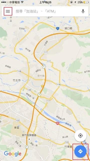 Google Map 導航查路況-2