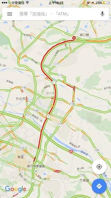 Google Map 導航查路況-3
