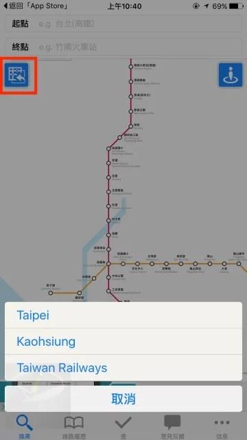 Taiwan Transit-7