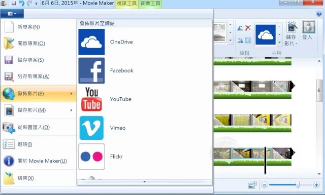 Windows Movie Maker-14