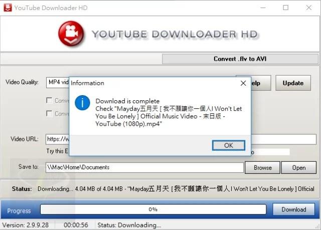 youtube-downloader-hd-4