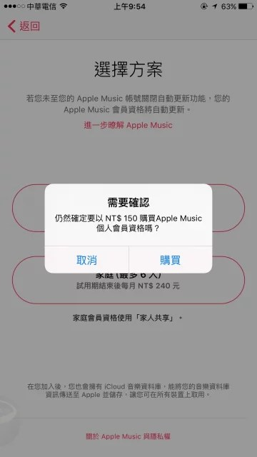 apple music-11
