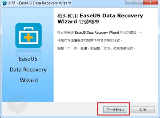 easeus data recovery wizard-2