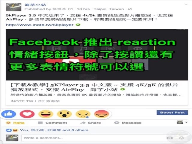 facebook_reaction