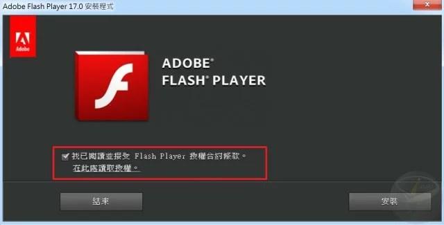 flashplayer_1