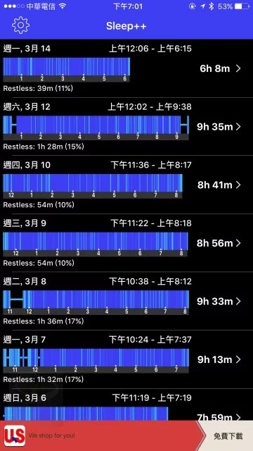 Sleep++_5
