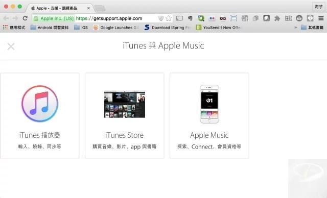 apple refund-2