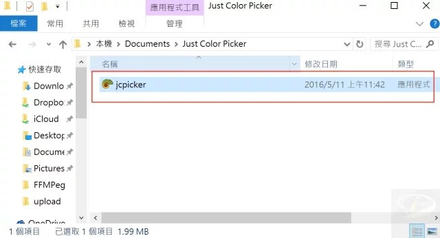 Just Color Picker-5