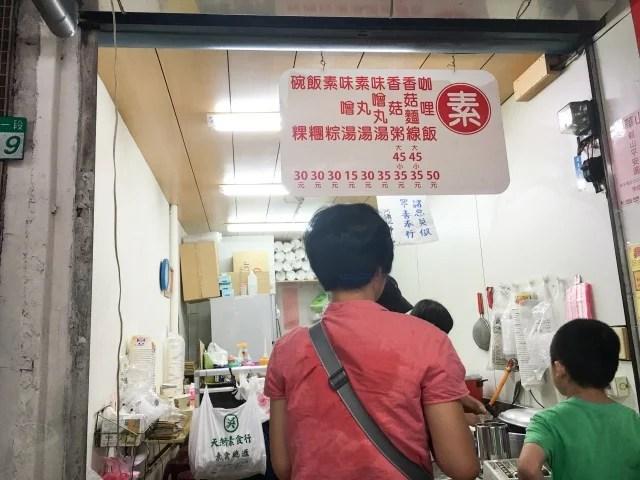 內湖素食早午餐店-3