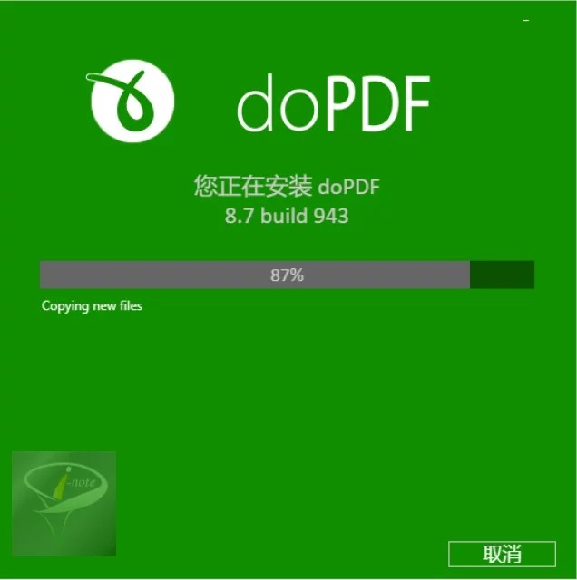 dopdf-2