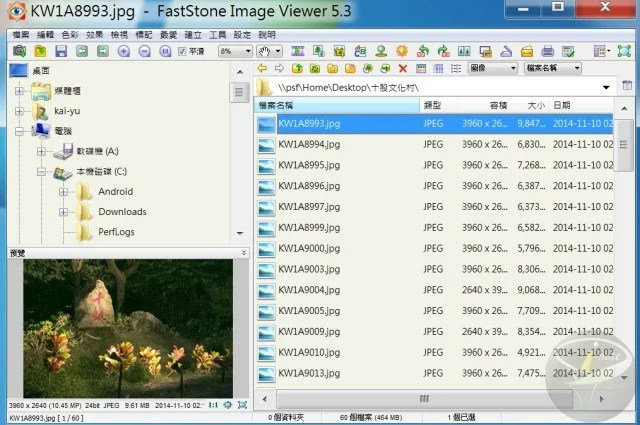 faststone-image-viewer-11