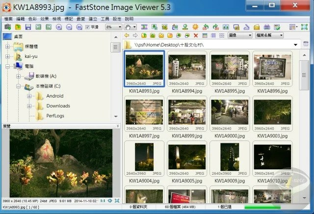 faststone-image-viewer-2