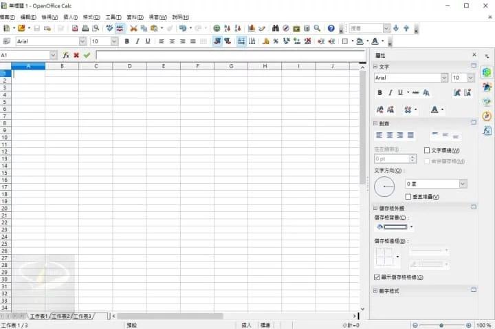 OpenOffice_3