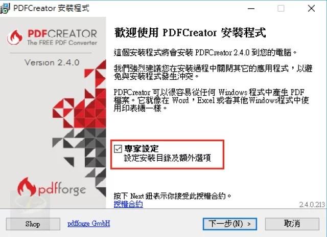 pdf-creator-24