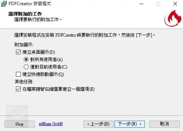 pdf-creator-6