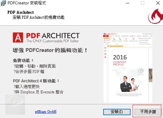 pdf-creator-9