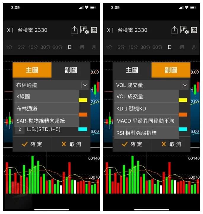 app-iwow-10