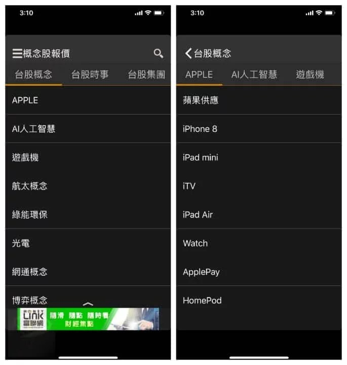 app-iwow-15