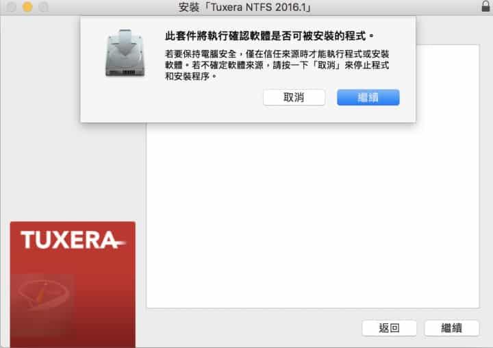 Tuxera_NTFS_2