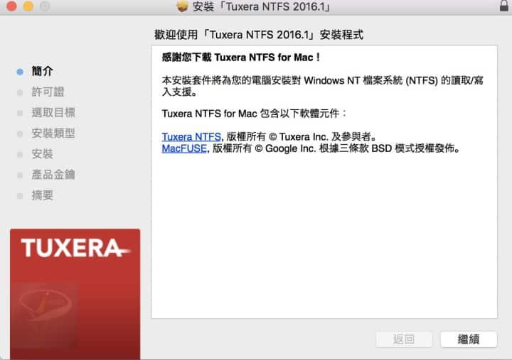 Tuxera_NTFS_3