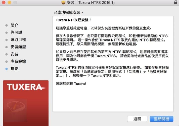 Tuxera_NTFS_8