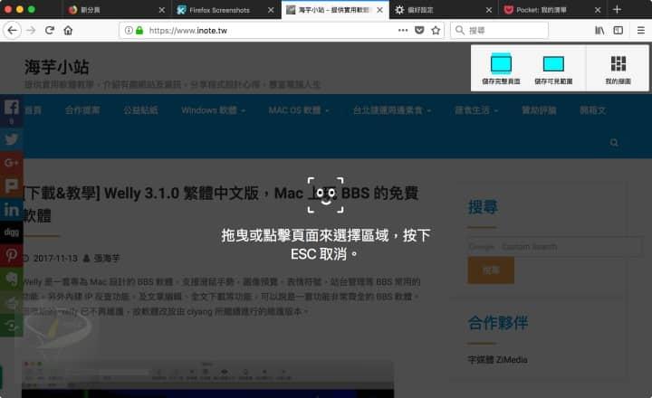 firefox_screenshot_7