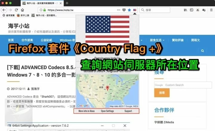 Country_Flag