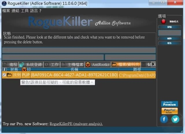 RogueKiller-5
