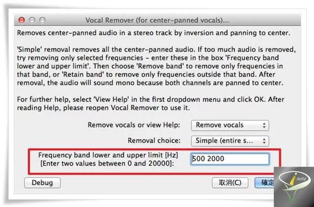 audacity_vocal_remover_1
