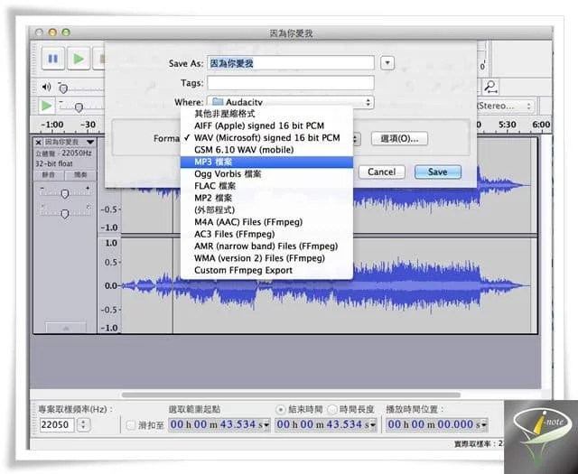 audacity_vocal_remover_2
