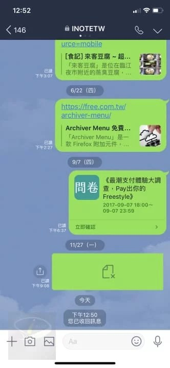 line_recede_message_4