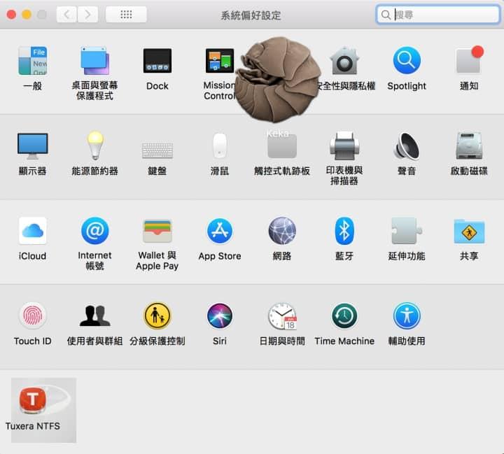 Kill Mac OS Float Icon_4